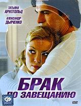 Мультфейерверк 5 на DVD