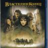 Властелин колец Трилогия (3 Blu-ray)* на Blu-ray