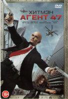 Хитмэн Агент 47