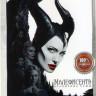 Малефисента 2 Владычица тьмы на DVD