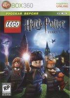 Lego Harry Potter Years 1-4 (Xbox 360)