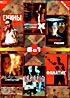 Американская история X / Скины / Способный ученик / Академия смерти / Наци / Фанатик на DVD