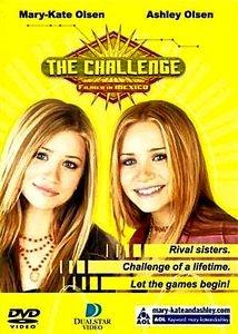 Вызов на DVD
