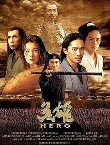 Герой (Чжан Имоу) на DVD