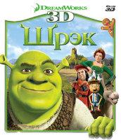 Шрек 3D+2D (Blu-ray 50GB)