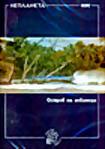 Непланета:Остров на экваторе  на DVD