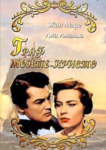 Граф Монте-Кристо (реж. Робер Вернэ) на DVD