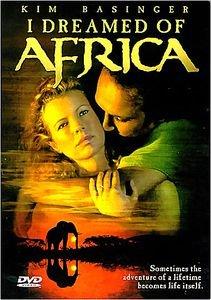 Я мечтала об Африке на DVD
