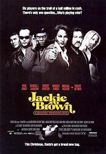 Бешеные псы/Криминальное чтиво/Четыре комнаты/Джеки Браун на DVD