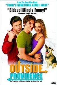 Первая любовь  на DVD