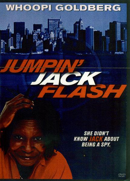 Джек попрыгун   на DVD