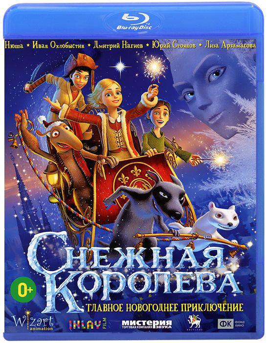 Снежная королева 3D+2D (2 Blu-ray) на Blu-ray
