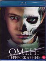Омен Перерождение (Вундеркинд) (Blu-ray)