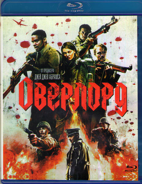 Оверлорд (Blu-ray) на Blu-ray