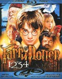 Гарри Поттер 1,2,3,4 (4 Blu-ray)  на Blu-ray