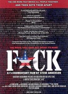 Фак  на DVD