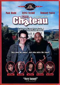 Замок  на DVD