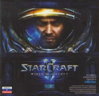 StarCraft II: Wings of Liberty 4 месяца (PC DVD)