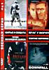 Святые и Содаты/Враг У Ворот/Гитлер:Восхождение Дьявола/Взятие Берлина на DVD