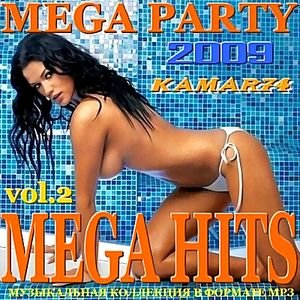 Mega Dance Hits - сборник видеоклипов на DVD