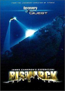 Титаник/Перл-Харбор на DVD