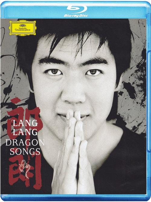 Lang Lang Dragon Songs (Blu-ray) на Blu-ray