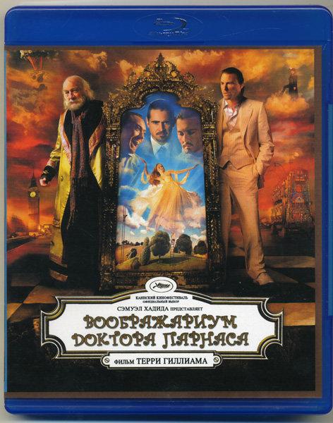 Воображариум доктора Парнаса (Blu-ray)* на Blu-ray