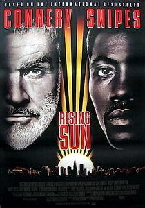 Восходящее солнце на DVD