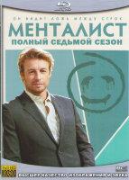 Менталист 7 Сезон (13 серий) (2 Blu-ray)