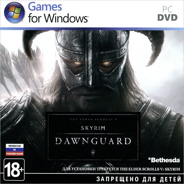 The Elder Scrolls V Skyrim Дополнение Dawnguard (код загрузки)