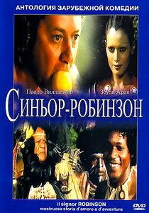 Синьор Робинзон на DVD