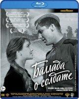Баллада о солдате (Blu-ray)*