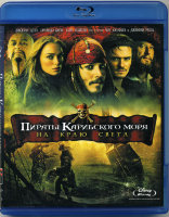 Пираты Карибского моря На краю света (Blu-ray)