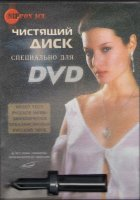 Чистящий диск Nippon ACE чистящий DVD стандарт