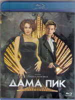 Дама Пик (Blu-ray)