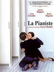 Пианистка на DVD