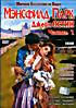 Мэнсфилд Парк - Джейн Остин 2dvd  на DVD