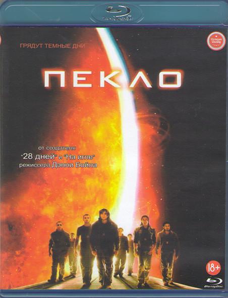 Пекло (Blu-ray)* на Blu-ray