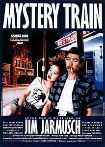 Таинственный поезд на DVD