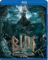 Вий (Blu-ray)*
