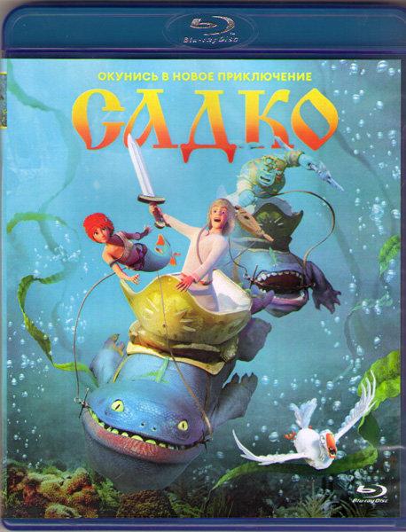 Садко (Blu-ray)* на Blu-ray