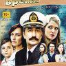 Бесценное время 1,2 Сезоны (118 серий) (4 DVD)