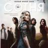 Сотня 2 Сезон (16 серий)  на DVD