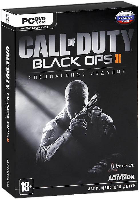 Call of Duty Black Ops II Коллекционное издание (DVD-BOX)