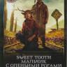 Sweet Tooth Мальчик с оленьими рогами (8 серий) на DVD