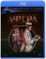 Афера (Blu-ray)*