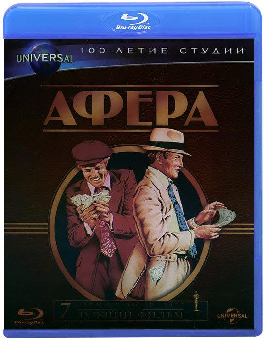 Афера (Blu-ray)* на Blu-ray