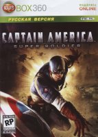Captain America Super Soldier (Xbox 360)