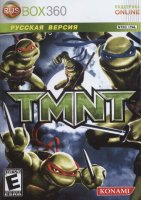 Teenage Mutant Ninja Turtles (Xbox 360)