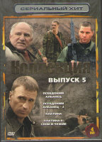 Псевдоним албанец (8 серий) / Псевдоним Албанец 2 (20 серий) / Платина (16 серий) / Платина 2 свои и чужие (12 серий) (4 DVD)
